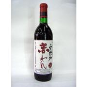 無添加ワイン★蒼龍無添加赤ワイン 辛口 720ml